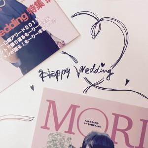 結婚する友人へのプレゼントに